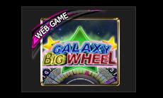galaxy-bigwheel-gclub3d (1)