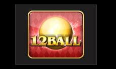 gclub-12ball