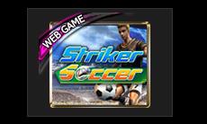 gclub-striker-soccer