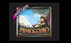 pinocchio-gclub-3d