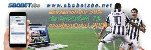 sbobet_slide2_refill_bonus