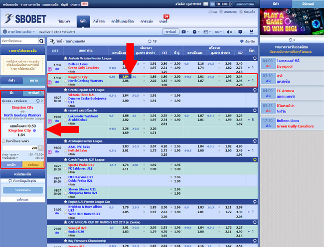 how-to-play-sbobet