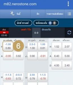 sbo-mobile-bet-วิธีเข้าเล่น SBOBET ผ่านมือถือ