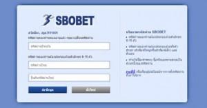 sbobet-วิธีเล่น SBOBET ผ่านเว็บ