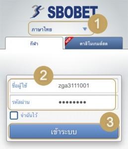 sbobet-mobile-websiteแทงบอลออนไลน์ sbo
