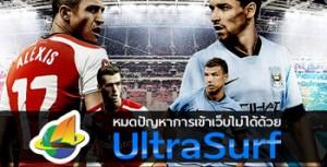 ultrasurf-ibcbet