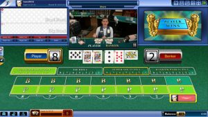 BACCARAT SUPER SIX SBOBET